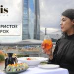 Специальное предложение для жителей апартаментов   Лахта Парк от ресторана Mais Ginza Project!